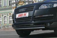 Защита переднего бампера d42 на Audi Q7 (2006 -) СОЮЗ-96 AUDQ.48.0337