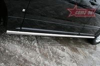 """Пороги """"труба"""" d60 на Cadillac SRX (2007 -) СОЮЗ-96 CDRX.80.0613"""