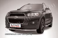 Защита переднего бампера d57 для Chevrolet Captiva (2013 -) Слиткофф CHCAP13-002