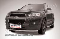 Защита переднего бампера d57 радиусная для Chevrolet Captiva (2013 -) Слиткофф CHCAP13-004