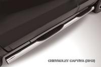 Пороги d76 с проступями для Chevrolet Captiva (2013 -) Слиткофф CHCAP13-006