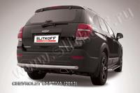 Защита заднего бампера d57 для Chevrolet Captiva (2013 -) Слиткофф CHCAP13-010