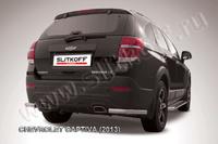 Уголки d57 для Chevrolet Captiva (2013 -) Слиткофф CHCAP13-013