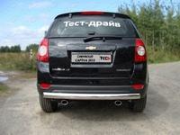 Защита задняя (центральная овал) 75х42 мм на Chevrolet Captiva (2012 -) ТСС CHEVCAP12-05
