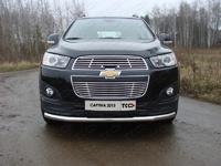 Решётка радиатора верхняя 12 мм для Chevrolet Captiva (2013 -) ТСС CHEVCAP13-03