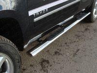 Пороги овальные с накладкой 120х60 мм на Chevrolet Tahoe (2012 -) ТСС CHEVTAH12-03