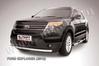 Защита переднего бампера d57 для Ford Explorer (2011 -) Слиткофф FEX004