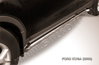 Пороги d57 с гибами для Ford Kuga (2008 -) Слиткофф FKG009