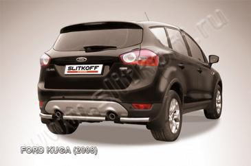 Защита заднего бампера d57 для Ford Kuga (2008 -) Слиткофф FKG012