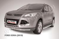 Защита переднего бампера d57  для Ford Kuga (2013 -) Слиткофф FKG13-004