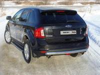 Защита задняя (овальная) 75х42 мм для Ford Edge (2014 -) ТСС FOREDG14-13