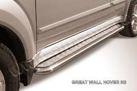 Пороги d42 с листом для Great Wall Hover H3 (2010 -) Слиткофф GWHN-H3-005