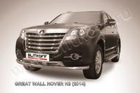Защита переднего бампера d57 для Great Wall Hover H3 (2014 -) Слиткофф GWHNR-H3-003