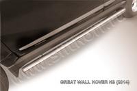 Пороги d76 труба для Great Wall Hover H3 (2014 -) Слиткофф GWHNR-H3-005