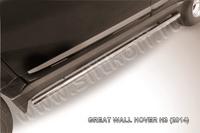 Пороги d57 труба для Great Wall Hover H3 (2014 -) Слиткофф GWHNR-H3-008