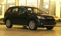 Защита переднего бампера d60 на Honda CR-V (2007 -) СОЮЗ-96 HCRV.48.0424