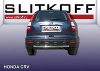 Защита заднего бампера d57 для Honda CR-V (2007 -) Слиткофф HCRV009