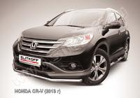 Защита переднего бампера d57 для Honda CR-V (2013 -) Слиткофф HCRV13-004