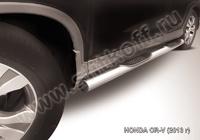 Пороги d76 с проступями  для Honda CR-V (2013 -) Слиткофф HCRV13-005