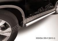Пороги d76 труба  для Honda CR-V (2013 -) Слиткофф HCRV13-006