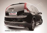 Защита заднего бампера d76 радиусная  для Honda CR-V (2013 -) Слиткофф HCRV13-009