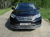 Решётка радиатора 16 мм на Honda CR-V (2012 -) ТСС HONCRV13-12