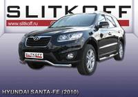 """Защита переднего бампера d57 """"волна""""  для Hyundai Santa Fe (2010 -) Слиткофф HSFN001"""