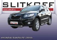 Защита переднего бампера d57 короткая для Hyundai Santa Fe (2010 -) Слиткофф HSFN005