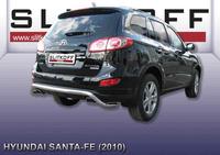 """Защита заднего бампера d57 """"скобка"""" для Hyundai Santa Fe (2010 -) Слиткофф HSFN010"""