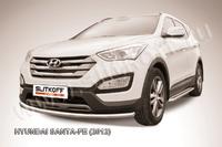 Защита переднего бампера d57 для Hyundai Santa Fe (2012 -) Слиткофф HSFT12-003