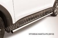 Пороги d 57 труба для Hyundai Santa Fe (2012 -) Слиткофф HSFT12-008