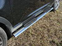 Пороги овальные с накладкой 120х60 мм для Kia Sportage (2014 -) ТСС KIASPORT14-07
