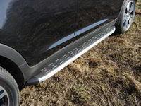 Пороги алюминиевые с пластиковой накладкой для Kia Sportage (2014 -) ТСС KIASPORT14-10