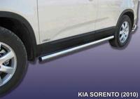 Пороги d57 труба для Kia Sorento (2009 -) Слиткофф KS10-005