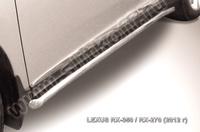 Пороги d57 труба с гибами для Lexus RX (2012 -) Слиткофф LRX35-12.007