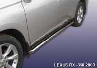 Пороги d76 труба с гибами для Lexus RX (2009 -) Слиткофф LRX35011