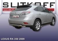 Защита заднего бампера d57+d57 двойная для Lexus RX (2009 -) Слиткофф LRX35014