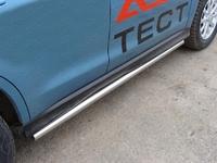 """Пороги """"труба"""" 60,3 мм на Mitsubishi ASX (2013 -) ТСС MITSASX13-07"""