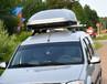 Багажный бокс на крышу Mont Blanc Vista 540