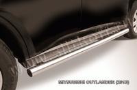 Пороги d57 труба для Mitsubishi Outlander (2012 -) Слиткофф MOUT13-007