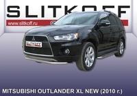 Защита переднего бампера d57 для Mitsubishi Outlander XL (2010 -) Слиткофф MXL10-006