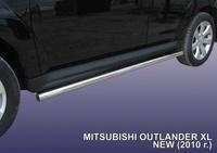 Пороги d57 труба для Mitsubishi Outlander XL (2010 -) Слиткофф MXL10-009