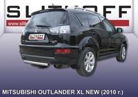 Защита заднего бампера d57 для Mitsubishi Outlander XL (2010 -) Слиткофф MXL10-011