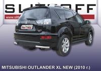 Уголки d57 для Mitsubishi Outlander XL (2010 -) Слиткофф MXL10-012