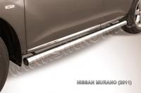 Пороги d57 труба для Nissan Murano (2011 -) Слиткофф NIM11006