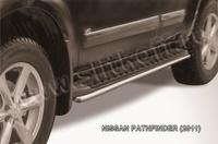 Защита штатного порога d42 для Nissan Pathfinder (2010 -) Слиткофф NIP11-006