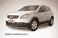 Защита переднего бампера d57 длинная для Nissan Qashqai (2010 -) Слиткофф NIQ11-002