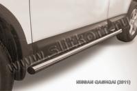 Пороги d76 труба для Nissan Qashqai (2010 -) Слиткофф NIQ11-006