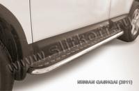 Пороги d57 с листом для Nissan Qashqai (2010 -) Слиткофф NIQ11-008