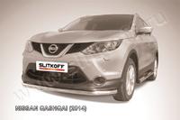 Защита переднего бампера d57 для Nissan Qashqai (2014 -) Слиткофф NIQ14-002